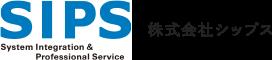 株式会社シップス新卒採用サイト2021